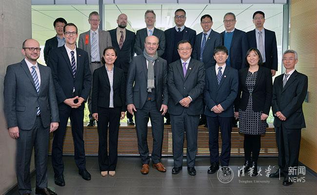 清华大学副校长杨斌率团访问德国 推动中德教育合作